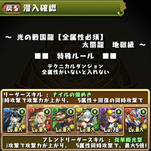 vs_hideyoshi_PT_140616