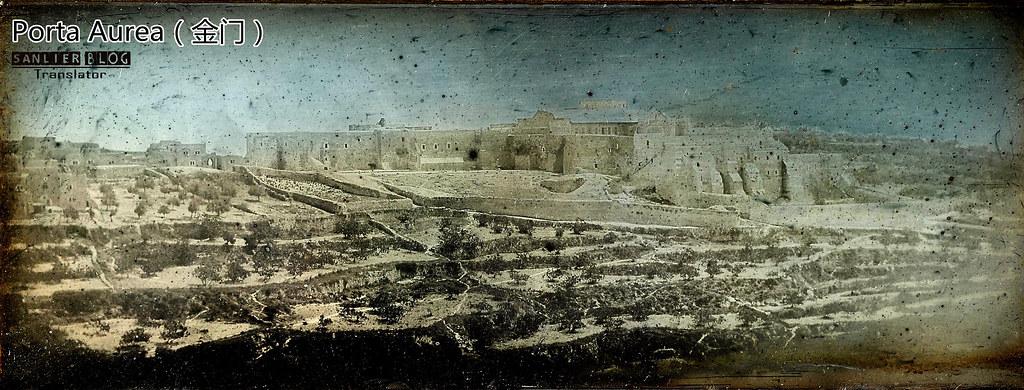 1844年耶路撒冷2