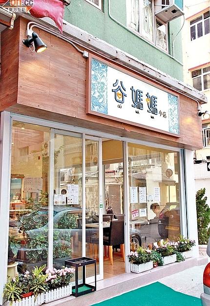 香港必吃美食小吃01