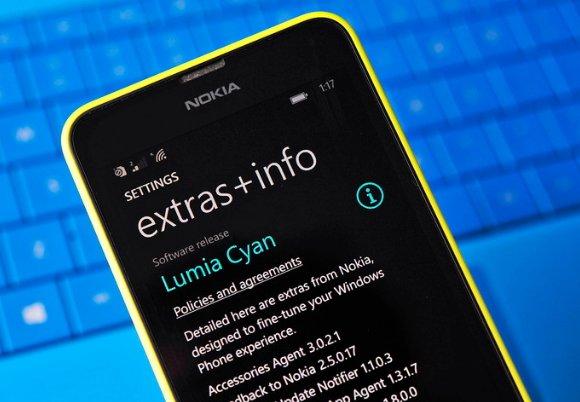 Nokia Cyan для Lumia смартфонов