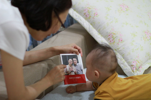 小書封面上有爸比、媽咪和你喔
