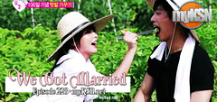 We Got Married Ep.228