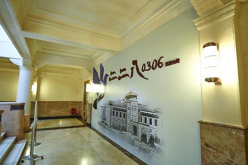 高雄市立歷史博物館 (8)