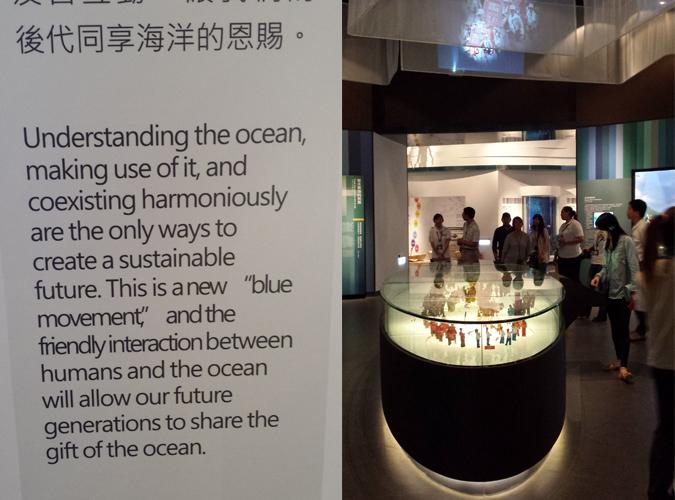 Taiwan Science Museum2