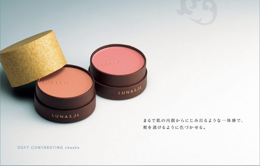2014 AUTUMN MAKEUP COLLECTION  ルナソル - Mozilla Firefox 24.07.2014 211244