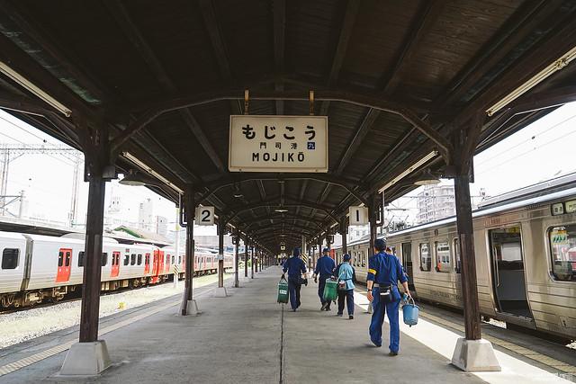 2014_Summer_SanyoArea_Japan_CH2_EP1-7