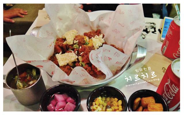 chirchir七日七日韓式炸雞-17