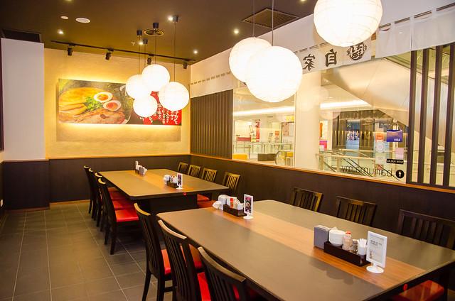 Bari-Uma Ramen Food Review at Jaya Shopping Centre