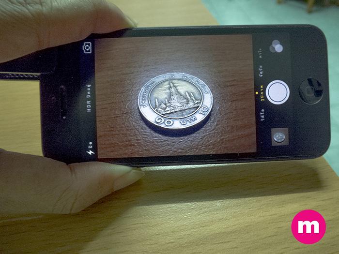 iPhone lense macro