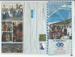 11444  Israel Jewish El Al Envelope