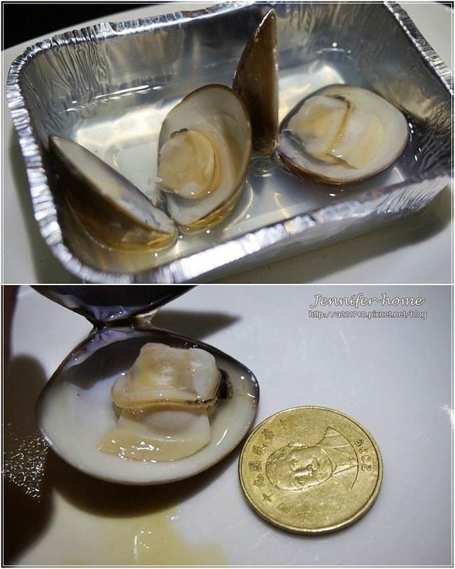 27 蛤蠣