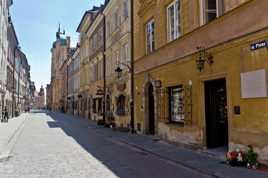 Варшава-128