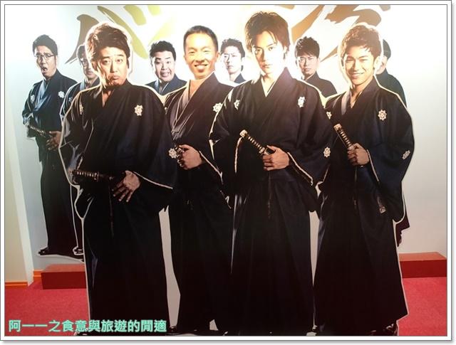日本旅遊東京自助台場富士電視台hero木村拓哉image028