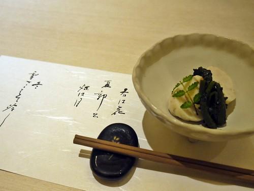 Hakata Dinner