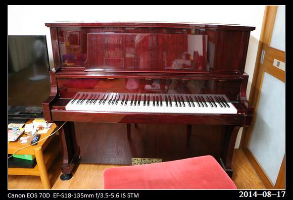 20140817_Piano