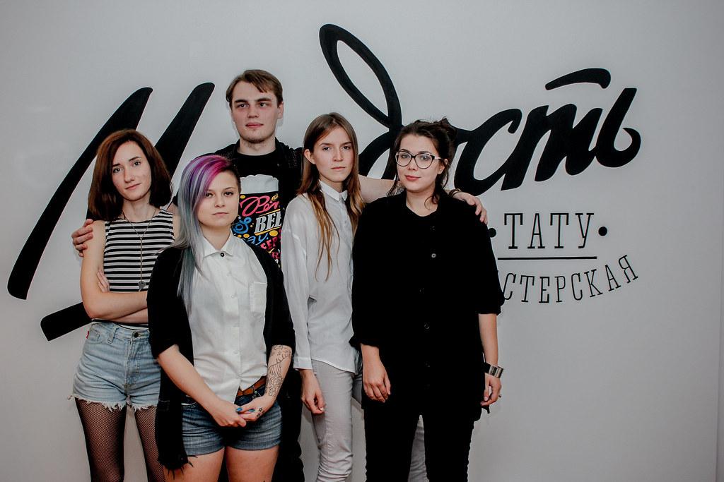 Женой харьков молодежная компания решила заняться групповухой и немного пофоткаться сквиртинг видео лесбиянок