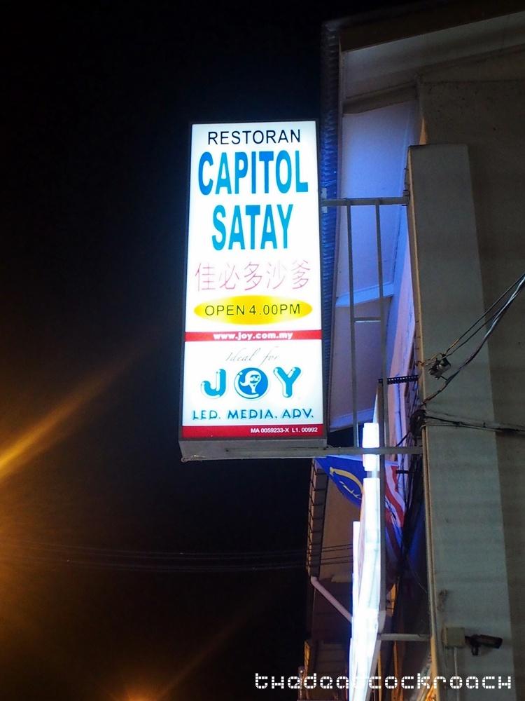 capitol satay celup, jonker, jonker street, jonker walk, malacca, malaysia, travels, 马六甲, 鸡场街