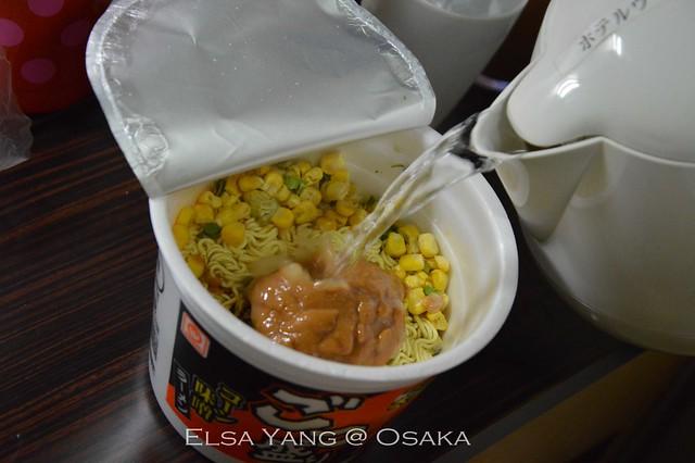 大阪osaka超市092