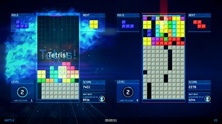 Tetris_Ultimate_Screenshot_v005