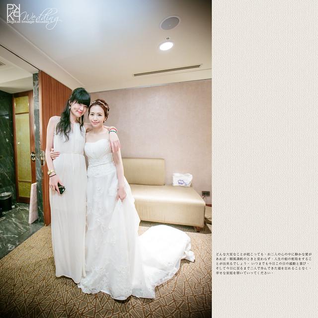 20140511PO-066
