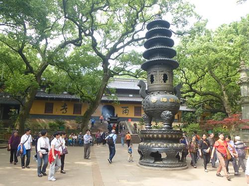 Zhejiang-Putuoshan 2 (3)