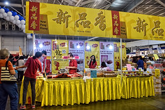 Singapore Food Expo 2014