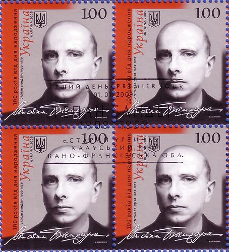 Stamp_of_Ukrainian_Nazi_and_ethnic_cleanser_Stepan_Bandera_100_years - crop
