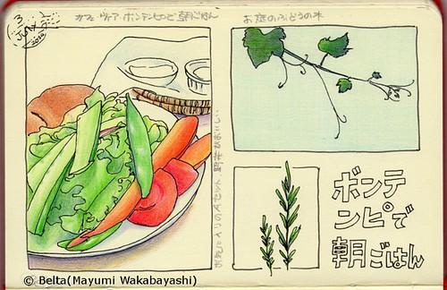 2014_07_03_breakfast_01_s