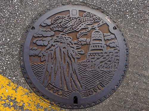 Suzu Ishikawa, manhole cover (石川県珠洲市のマンホール)