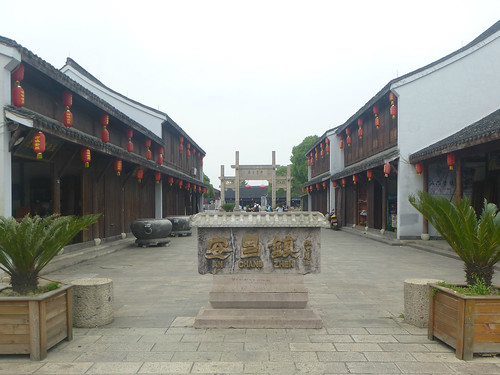 Zhejiang-Anchang-canaux (2)