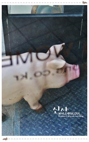 韓國首爾自由行-553(新沙洞散策)