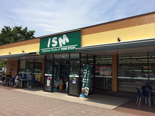 ISM - Highway Style of Ministop