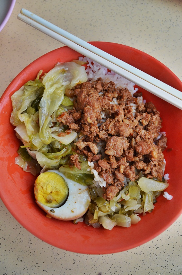 Taiwan Minced Pork Rice