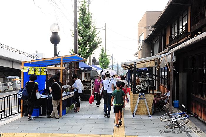 五條陶器祭 (2).jpg
