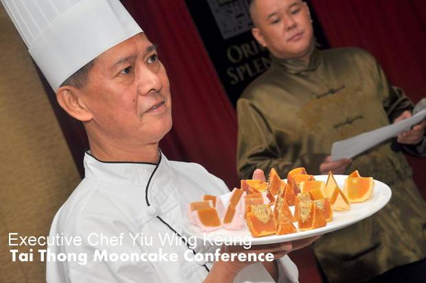 Tai Thong Mooncake 12