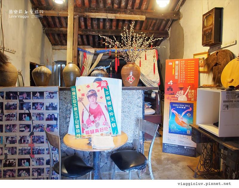 【墾丁 Kenting】田庄所在 – 墾丁喝咖啡看夕陽的好去處 來關山欣賞全球最美夕陽 @薇樂莉 Love Viaggio | 旅行.生活.攝影
