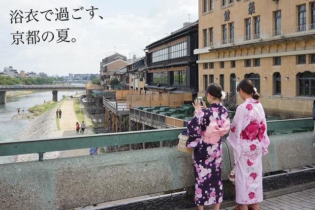 Shijyokawaramachi_01