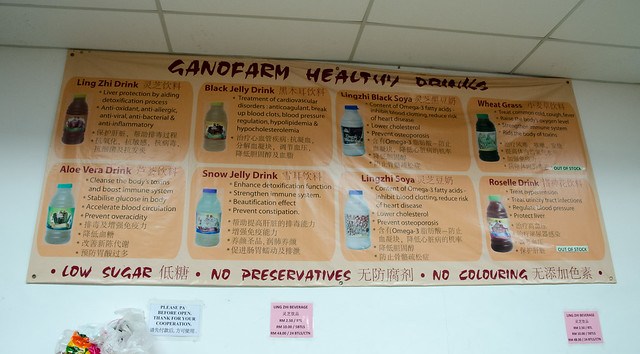 Healthy drink at GanoFarm