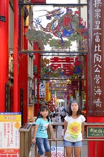 Nagasaki Chinese Town.