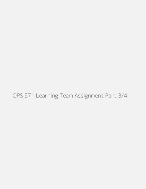 ops 571 supply chain design paper