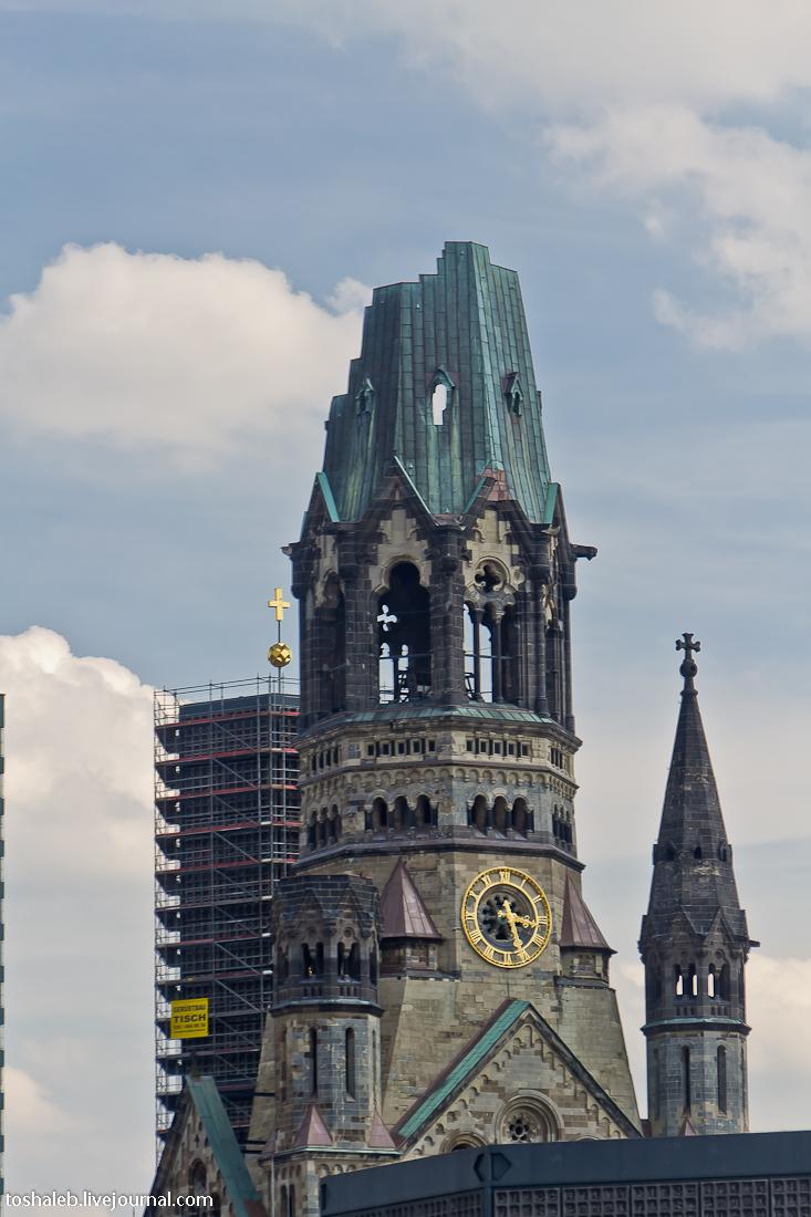 Берлин-32