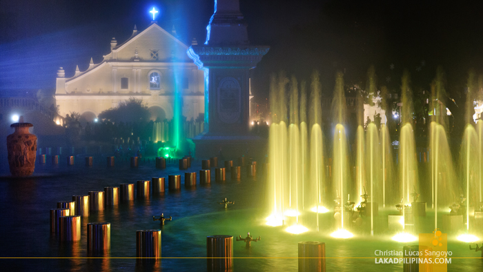 The Dancing Fountain Show at Vigan
