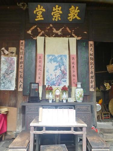 Jiangxi-Wuyuan-Jiangwan (37)