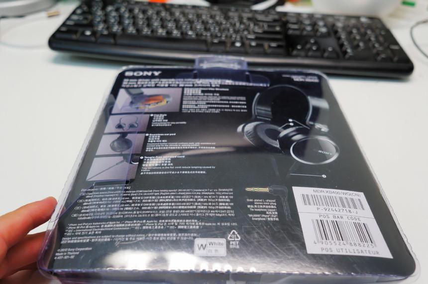 DSC01906_DxO