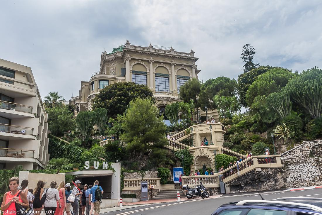Монте Карло-7