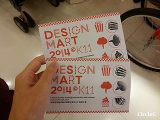 CIRCLEG WESHARE DESIGN MART K11 2014 小說神奇之處 化文字爲圖畫 設計 市集 香港 尖沙咀 (51)