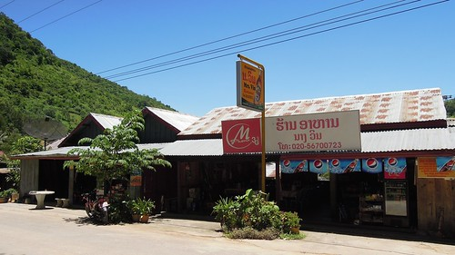 nikon laos 2014 p300 houaphanhprovince