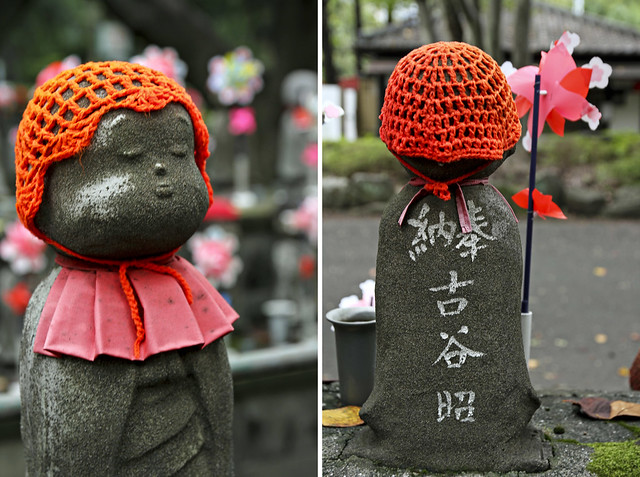 front and back of a mizuko memorial