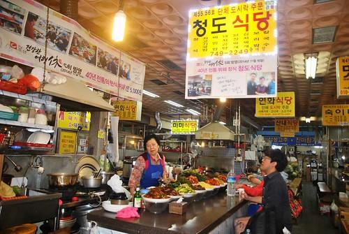 128 Gyeongju (130)