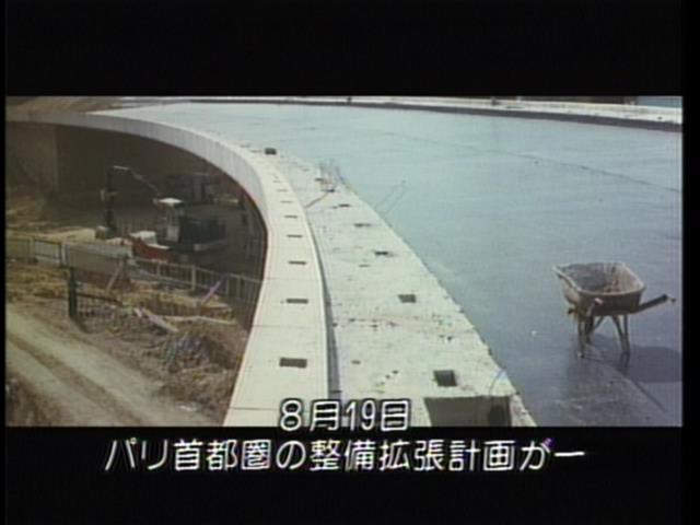 ジャン・リュック=ゴダール『彼女について私が知っている二、三の事柄』(Jean-Luc Godard, 2 ou 3 choses que je sais d'elle) (c) 1967 - ARGOS FILMS - ANOUCHKA FILMS - LES FILMS DU CAROSEE - PARC FILM.